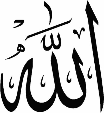 Menjawab Tuduhan Nama Allah Adalah Hasil Akal Akalan Nabi Muhammad Belajar Agama Islam Online